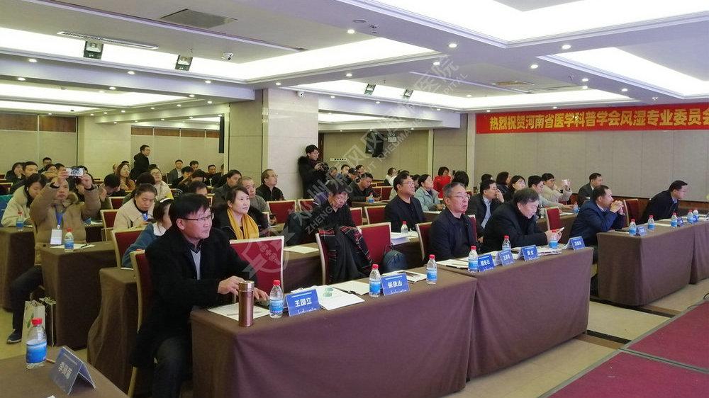 我院多个科室主任当选河南省医学科普学会风湿专业委员